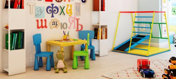 Яким повинен бути дизайн дитячої кімнати