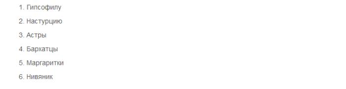 pos v kv t v na rozsadu visadka v grunt v 2020 roc term ni koli yak s yati kv ti na rozsadu visadzhuvati v runt v 2020 roc v p dmoskov na ural v sib ru krasch m syac dn 4 - Посів квітів на розсаду і висадка в грунт в 2020 році: терміни. Коли і які сіяти квіти на розсаду і висаджувати в ґрунт в 2020 році в Підмосков'ї, на Уралі, в Сибіру: кращі місяці і дні