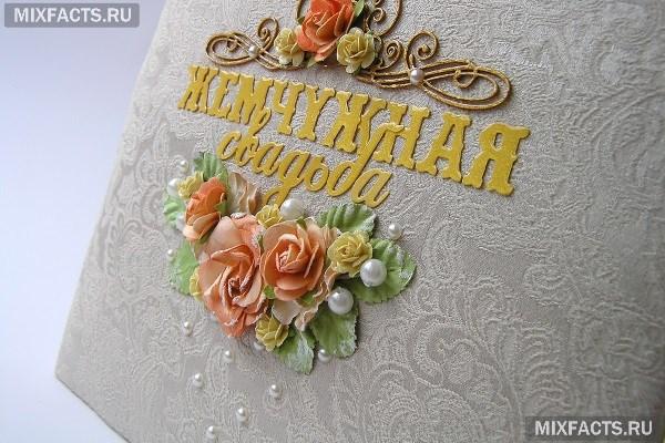 30 років весілля – як називається і що дарують на ювілей?